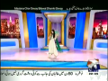 Hum Sab Umeed Say Hain 27th April 2014 by Saba Qamar on Sunday at Geo News