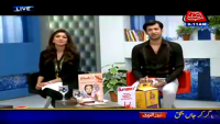 News Cafe 28th April 2014