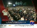 Aaj Kamran Khan Kay Saath 30th April 2014 by Kamran Khan on Wednesday at Geo News