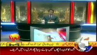 Banana News Network 30th April 2014 by Murtaza Chaudary and His Team on Wednesday at Geo News