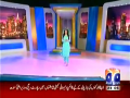 Hum Sab Umeed Say Hain 5th May 2014 by Saba Qamar on Monday at Geo News