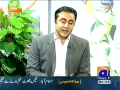 Capital Talk 6th May 2014 by Hamid Mir on Tuesday at Geo News