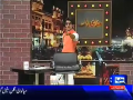 Mazaaq Raat 7th May 2014 by Nauman Ijaz on Wednesday at Dunya News