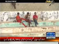 Khoji 9th May 2014 Friday at Samaa News TV