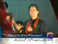 Aaj Kamran Khan Kay Saath 12th May 2014 Monday at Geo News