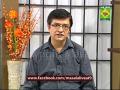 Daantoon Ki Hifazat - Teeth Care Tips in Urdu