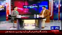 Khabar Ye Hai 15th May 2014 by Rauf Klasara, Saeed Qazi and Shazia Zeeshan on Thursday at Dunya News