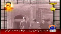 Aik Din Geo k Sath 16th May 2014 by Sohail Warraich on Friday at Geo News