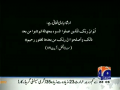 Aaj Kamran Khan Kay Saath 16th May 2014 Friday at Geo News