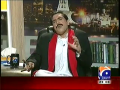 Khabar Naak 16th May 2014 by Aftab Iqbal on Friday at Geo News