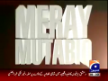 Meray Mutabiq 18th May 2014 by Hassan Nisar on Sunday at Geo News