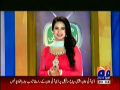 Hum Sab Umeed Say Hain 19th May 2014 by Saba Qamar on Monday at Geo News