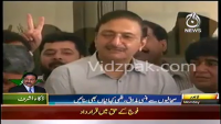 PCB Chairman Zaka Ashraf In Very Funny Mood