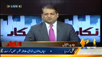 Inkaar 20th May 2014 by Javed Iqbal on Tuesday at Capital TV