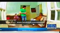 Aisa Bhi Hota Hai - 20th May 2014 Tuesday at Samaa News