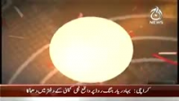 Target 21st May 2014 by Sherry on Wednesday at Ajj News TV