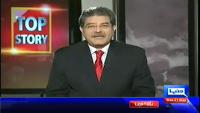 Top Story 21st May 2014 by Sami Ibrahim on Wednesday at Dunya News