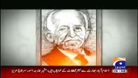 Aik Din Geo k Sath 23rd May 2014 by Sohail Warraich on Friday at Geo News