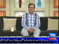 Hasb-e-Haal 23rd May 2014 by Junaid Saleem,Sohail Ahmed and Najia on Friday at Dunya News
