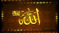 Tauqeer Alkhairi. Teri Shan Jallah Jalalu hu