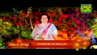 Oriental Kitchen With Kokab Khuwaja 14th May 2014
