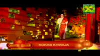 Oriental Kitchen With Kokab Khuwaja 15th May 2014