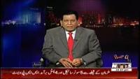 Insight 24th May 2014 by Saleem Bukhari on Saturday at Waqt News