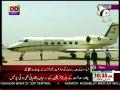 Nawaz Sharif Reaches New Delhi for Modi Sarkar Oath Taking