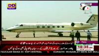 Nawaz Sharif Reaches New Delhi for Modi Sarkar Oath Taking