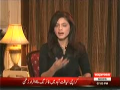 Baat Se Baat 27th May 2014 by Maria Zulfiqar on Tuesday at Express News