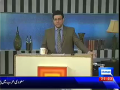 Hasb-e-Haal 29th May 2014 by Junaid Saleem,Sohail Ahmed and Najia on Thursday at Dunya News