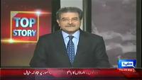 Top Story 29th May 2014 by Sami Ibrahim on Thursday at Dunya News