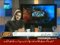 Faisla Awam Ka 30th May 2014 by Asma Shirazi on Friday at Dawn News