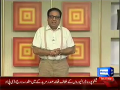 Hasb-e-Haal 31st May 2014 by Junaid Saleem,Sohail Ahmed and Najia on Saturday at Dunya News
