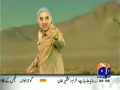 Hum Sab Umeed Say Hain 1st June 2014 by Saba Qamar on Sunday at Geo News
