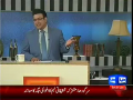 Hasb-e-Haal 1st June 2014 by Junaid Saleem,Sohail Ahmed and Najia on Sunday at Dunya News