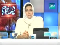 Faisla Awam Ka 2nd June 2014 by Asma Shirazi on Monday at Dawn News