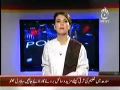 Aaj With Reham Khan 2nd June 2014 by Reham Khan on Monday at Aaj TV