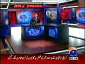 Aaj Kamran Khan Kay Saath 2nd June 2014 by Kamran Khan on Monday at Geo News