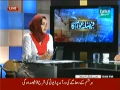 Faisla Awam Ka 3rd June 2014 by Asma Shirazi on Tuesday at Dawn News