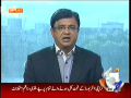 Aaj Kamran Khan Kay Saath 3rd June 2014 by Kamran Khan on Tuesday at Geo News