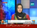 Faisla Awam Ka 4th June 2014 by Asma Shirazi on Wednesday at Dawn News
