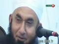 Aik Naikee Ki Qeemat Bayan Of Maulana Tariq Jameel