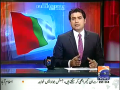 Aaj Kamran Khan Kay Saath 5th June 2014 by Kamran Khan on Thursday at Geo News