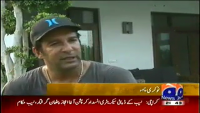 Wasim Akram Got Angry - Must Watch This