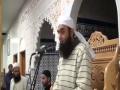 Maulana Tariq Jameel Bayan In France May 2014