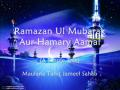 Ramzan Ki Fazilat Aur Hamary Aamal - Maulana Tariq Jameel Bayan