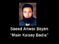 Saeed Anwar Ka Bayan Main Kaisay Badla