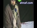 Junaid Jamshaid - Mein Kaise Badla