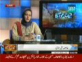 Faisla Awam Ka 11th June 2014 by Asma Shirazi on Wednesday at Dawn News